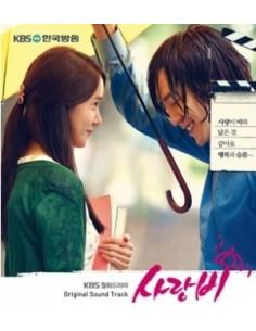 KBS DRAMA Love Rain OST O.S.T CD + Poster : Yoona, Jangkeunsuk