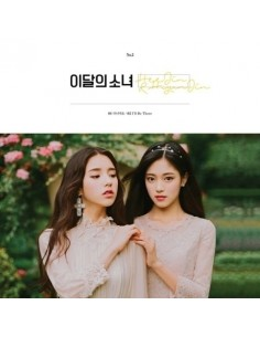 HEEJIN & HYUNJIN Single Album - HEEJIN & HYUNJIN CD + Poster