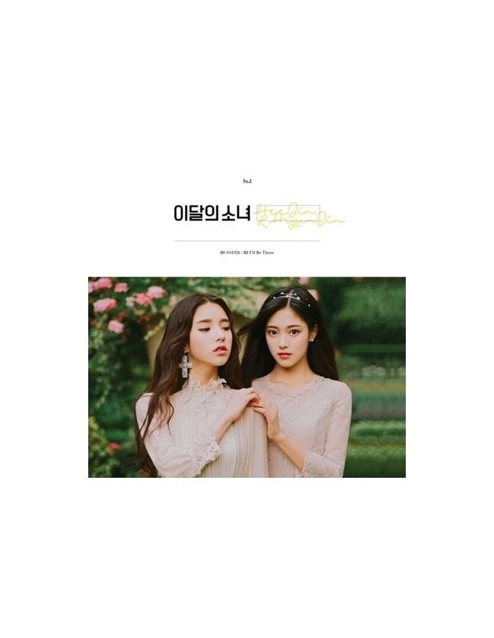 HEEJIN & HYUNJIN Single Album - HEEJIN & HYUNJIN CD + Poster