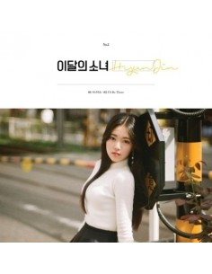 HYUNJIN Single Album - HYUNJIN CD + Poster