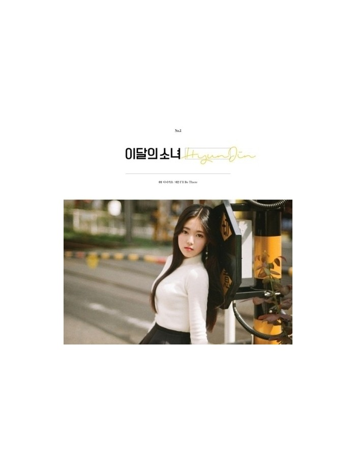 HYUNJIN Single Album - HYUNJIN CD + Poster