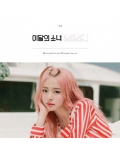 이달의 소녀 - VIVI Single Album CD + Poster