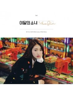 이달의 소녀 - YEOJIN SINGLE ALBUM CD + Poster [Pre-Order]