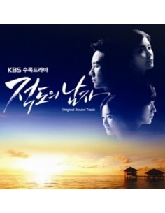 KBS DRAMA Man of the Equator O.S.T