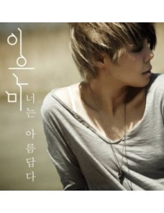 Lee EUN MEE Album CD - The Shortest DRAMA