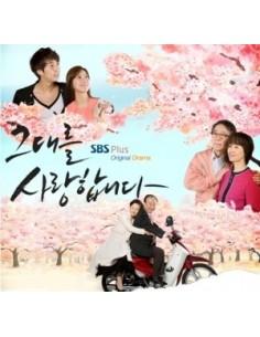 SBS PLUS DRAMA I LOVE YOU O.S.T - SS501 Kim Hyung Joon