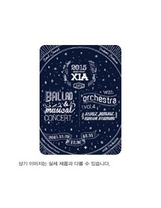 BLANKET - 2015 XIA Ballad & Musical Concert with Orchestra vol 4