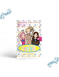 [MAMAMOO] Special Limited Goods : Badge(Yellow Flower)