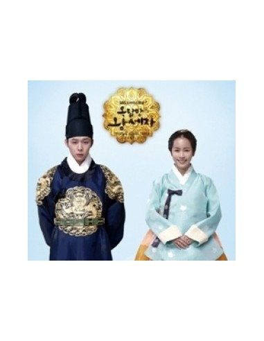 SBS TV DRAMA Rooftop Prince OST Part. 2 CD + Poster