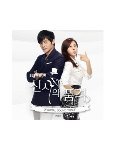 SBS DRAMA The dignity of a gentleman O.S.T PART 1 CD