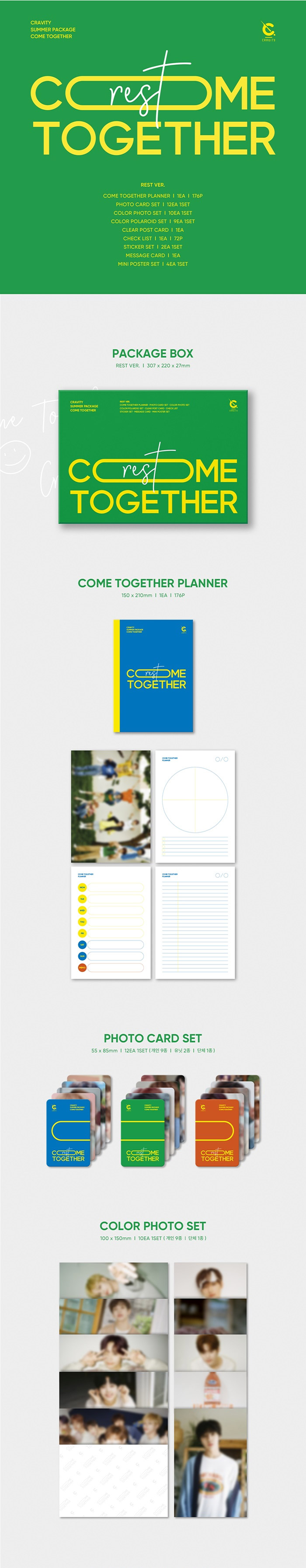 cravity summerpackage cometogether 01